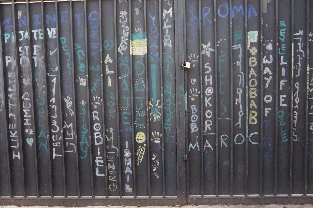 De gesloten poort van Baobab